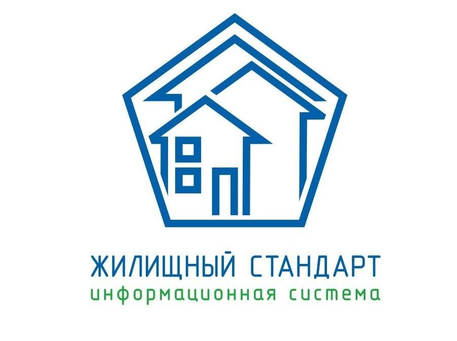 Логотип АСУ Жилищный Стандарт